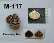 M-117. Гнездово 10 век