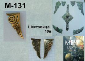 M-131. Шестовицы 10 век