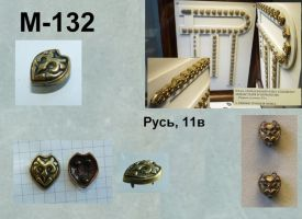 M-132. Русь 11 век