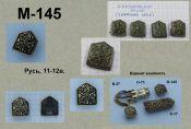 M-145. Русь 11-12 век