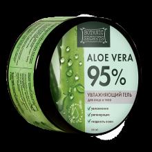 """""""Botanic Secrets"""" Увлажняющий гель """"ALOE VERA"""" для лица и тела 95% 250мл"""