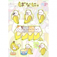 Стикеры Bananya