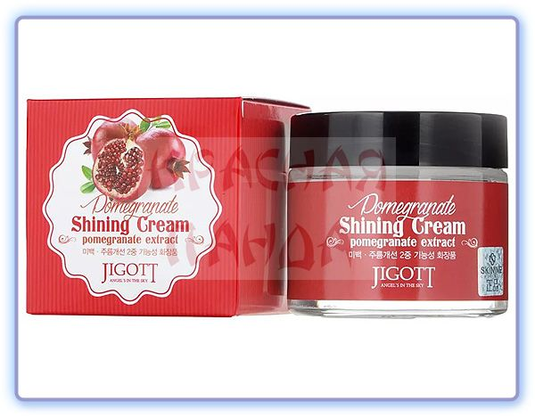 Jigott Shining Cream Pomegranate Extract
