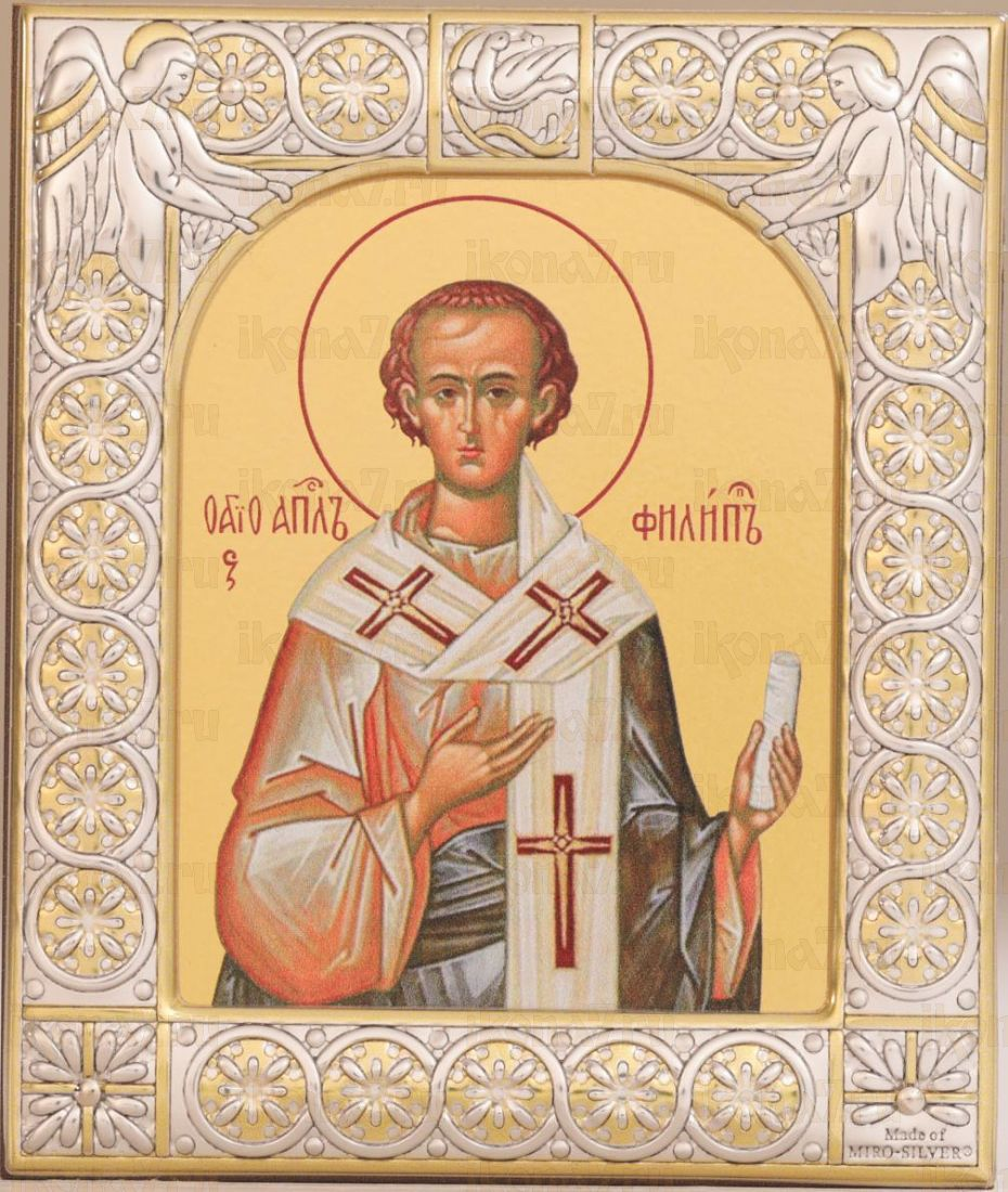 Икона Апостол Филипп (9х10,5см)
