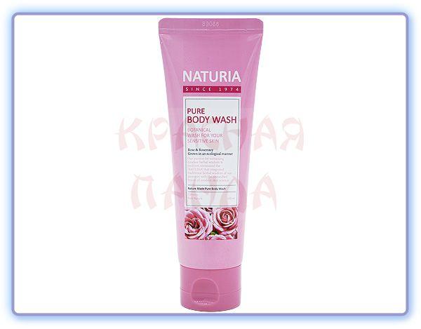Гель для душа Роза и Розмарин Naturia Pure Body Wash Rose & Rosemary (100 мл)