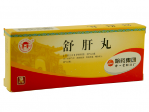 Бао Хэ Вань 10 медовых пилюль , Baohe Wan