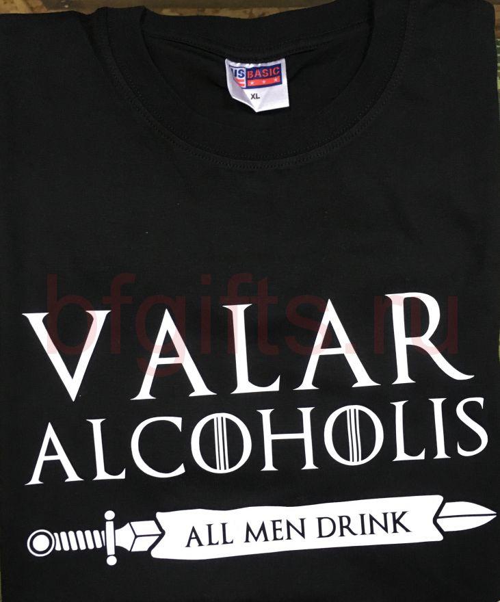 Футболка мотивирующая Valar Alcoholis