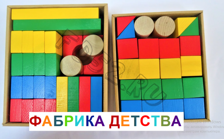 Конструктор ОТ РОЖДЕНИЯ ДО ШКОЛЫ 1,5-2 года 52 элемента  КДСн-52к