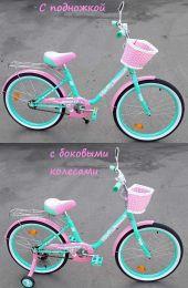 Велосипед Black Aqua Minty 20