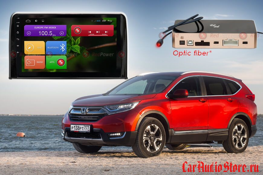 Honda CRV 2017+ Redpower 31160 R IPS DSP ANDROID 7