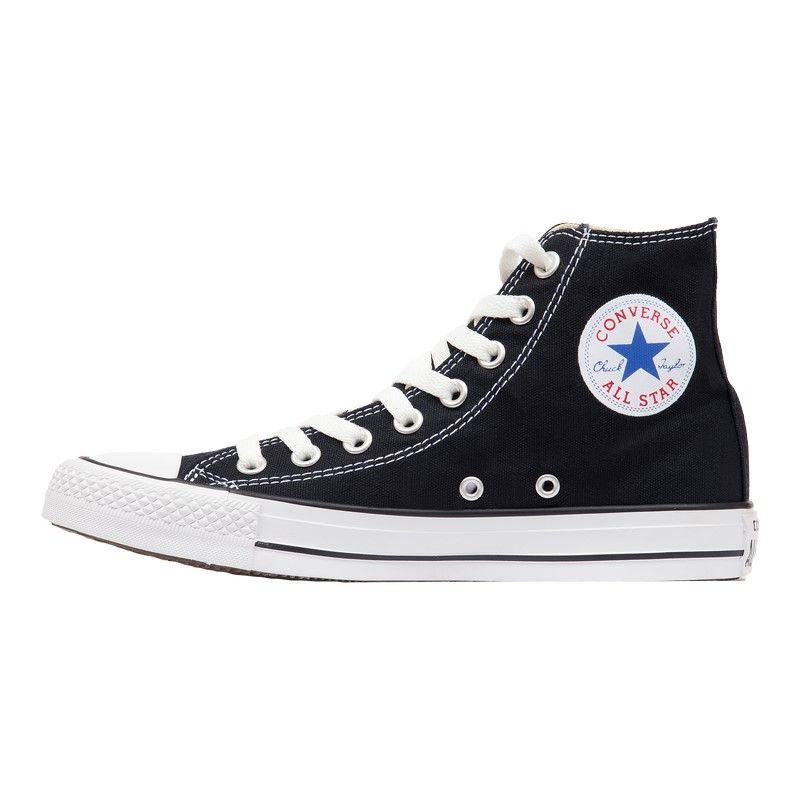 Кеды высокие Converse Chuck Taylor All Star черно-белые