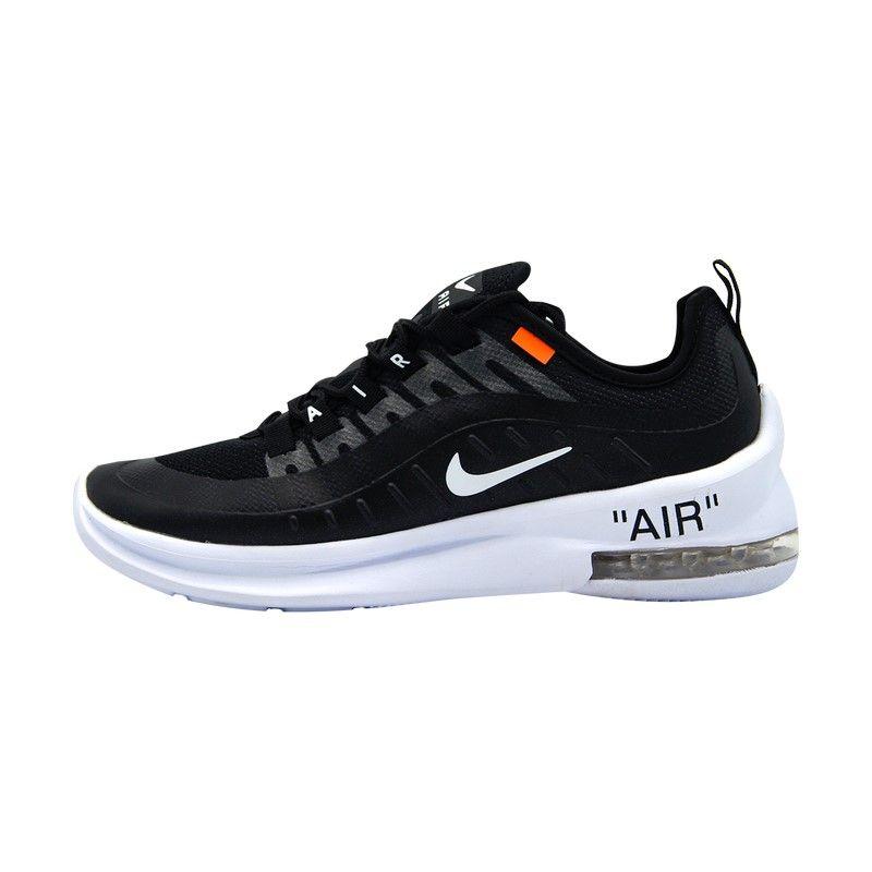 Кроссовки Nike Air Max 98 чёрные