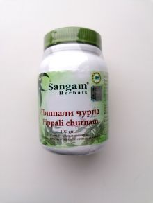 Пиппали чурна | Pippali churna | 100 г | Sangam Herbals