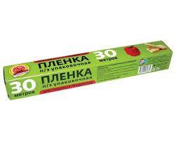 Пленка пищевая Веселый пикничок 30м