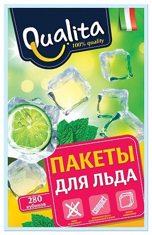 Пакетики д/льда QUALITA 140куб
