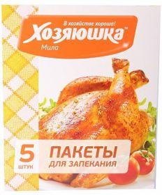 Пакеты для запекания Хозяюшка Мила 30*40 см, 5 шт