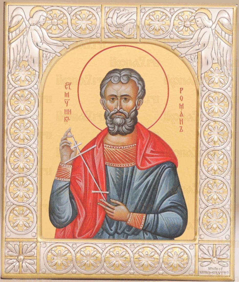 Икона Роман Кесарийский святой (9х10,5см)