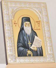 Икона Порфирий Кавсокаливит преподобный (18х24см)