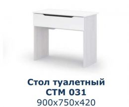 Валирия Стол СТМ-031