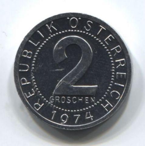 2 гроша 1974 года Австрия UNC