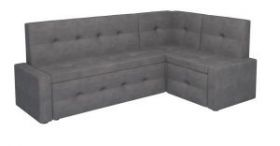 Угловой диван Зефир-2 компоновка 4