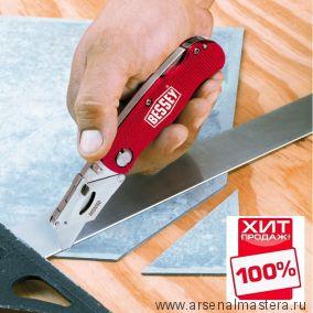Немецкий складной нож с быстросменным лезвием Bessey DBKAH-EU ХИТ!