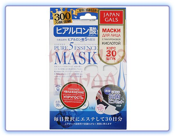 Маска с гиалуроновой кислотой Japan Gals Pure5 Essential 30 шт