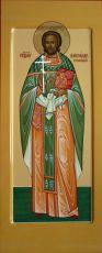 Икона Александр Хотовицкий cвященномученик