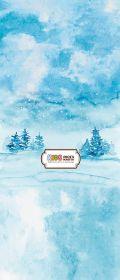 """Фон """"New year №11"""" 3x1,5 (3,5x1,5 м)"""