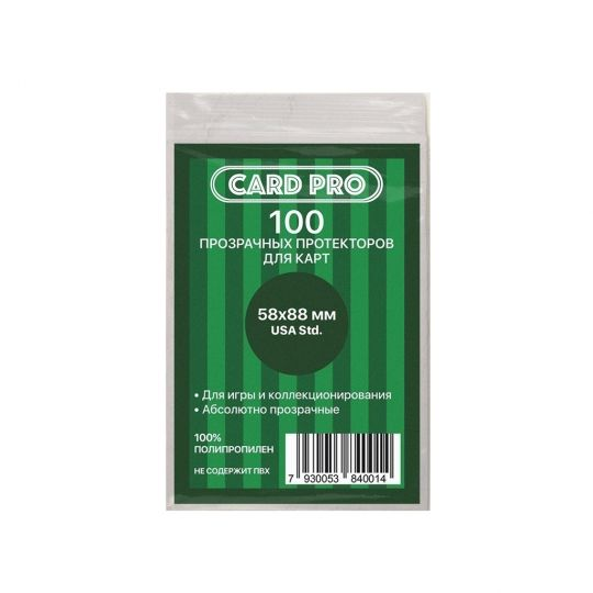"Протекторы Card-Pro (58 х 88 mm) ""USA Std"""
