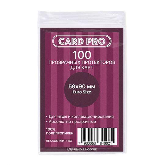 Протекторы Card-Pro 59x92 мм Euro (100 шт.)