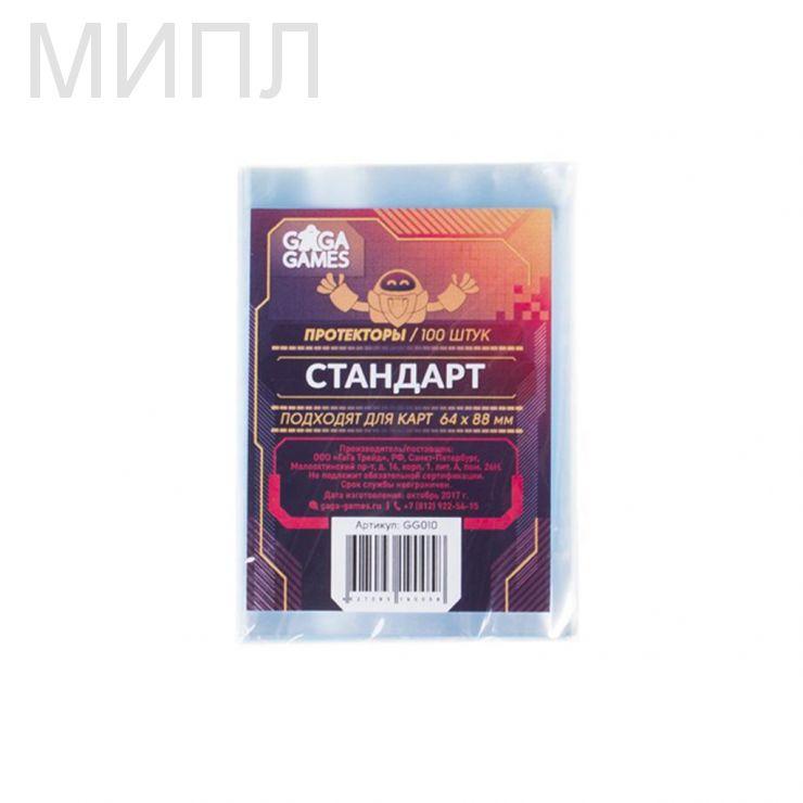 Протекторы GaGa.ru 64х88 Стандарт