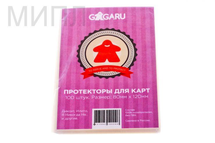 Протекторы GaGa.ru 80х120 Dixit