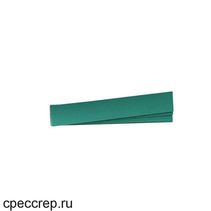 Абразивная полоска 70*425мм  245 Зеленая, P80