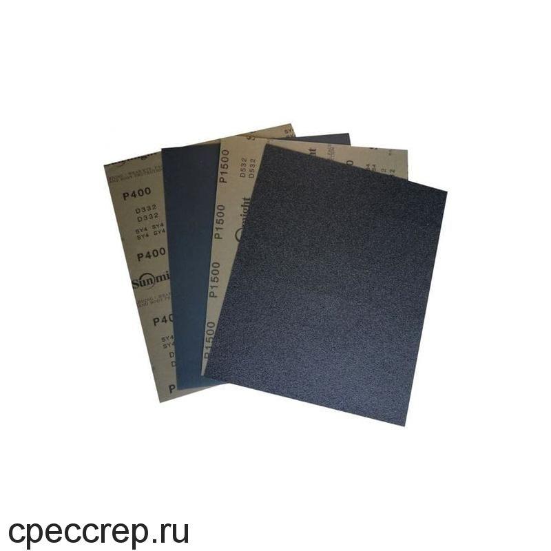 Водостойкая шлиф. бумага WATERPROOF D332 в листах 230х280ммP 120