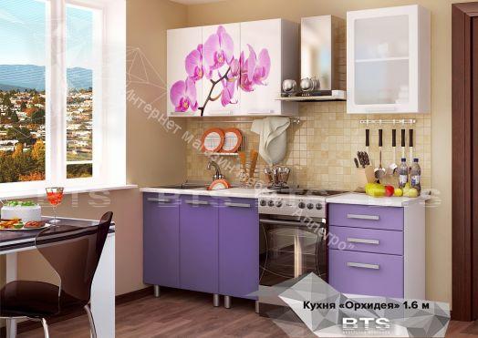 "Кухонный гарнитур ""Орхидея"" 1,6 м"