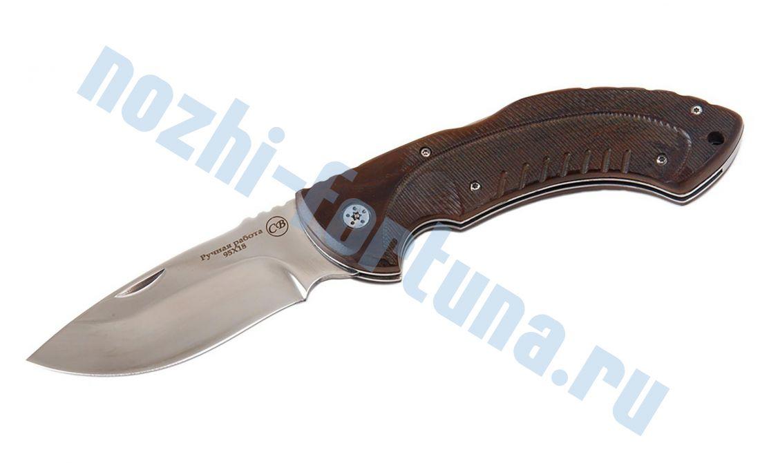 Нож Боец-2
