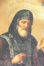 Икона Антоний Краснохолмский святитель