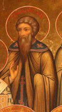 Икона Андроник Московский преподобный