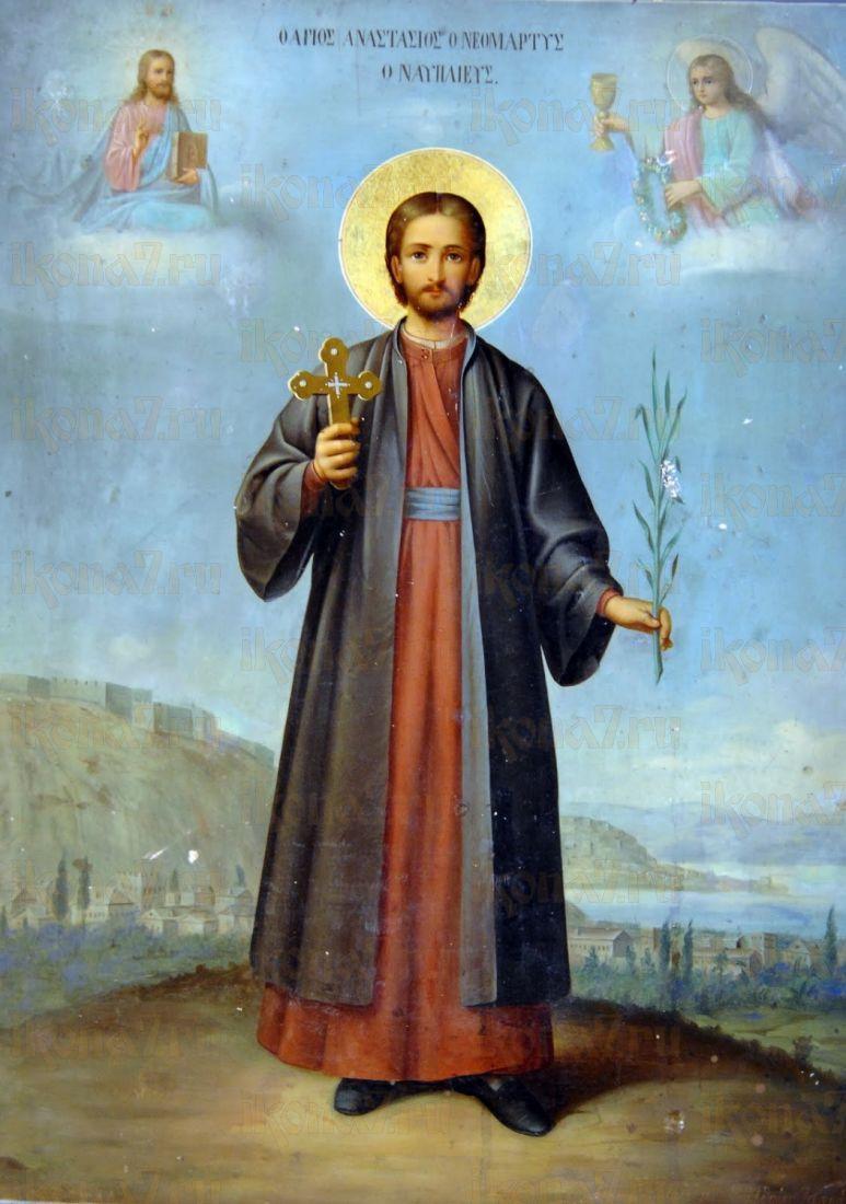 Икона Анастасий Парамифийский мученик
