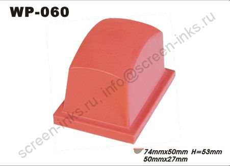 Тампон WP 60 (66 x 40 мм, h52 мм). Площадь печати 50х27мм.