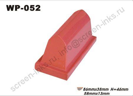 Тампон WP 52 (67 x 21 мм, h45 мм). Площадь печати 58х13мм.