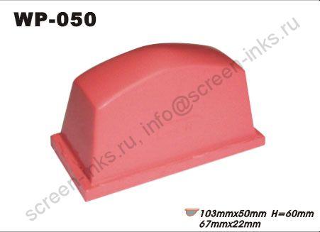 Тампон WP 50 (82 x 31 мм, h60 мм). Площадь печати 67х22мм.