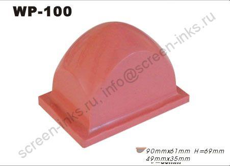 Тампон WP 100 (90 x 61 мм, h69 мм). Площадь печати 49х35мм.