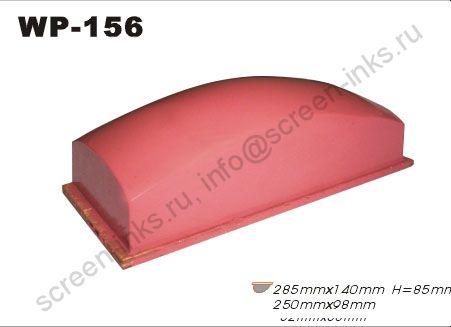 Тампон WP 156 специальная форма
