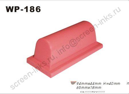 Тампон WP 186 (94 x 44 мм, h40 мм). Площадь печати 65х18мм.