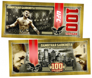 """100 РУБЛЕЙ ПАМЯТНАЯ СУВЕНИРНАЯ КУПЮРА """"ХАБИБ - ЧЕМПИОН UFC"""". GOLD-RED"""