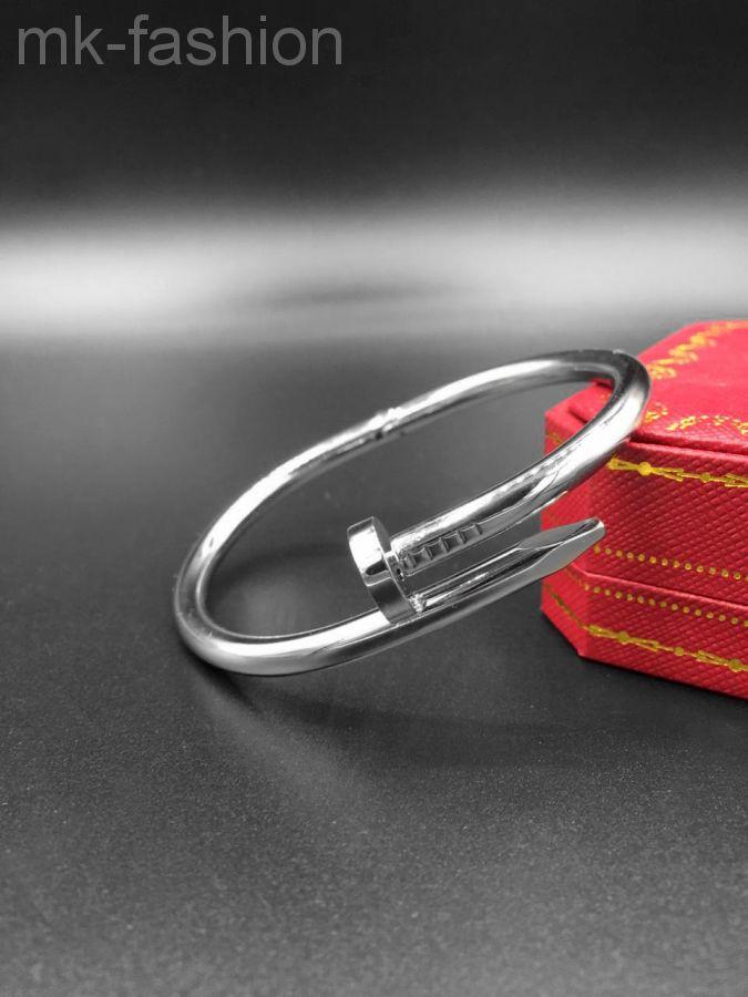 Браслет Bracelet Juste un Clou GoldSilver