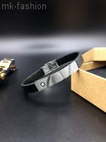 Мужской кожаный браслет MONTBLANC