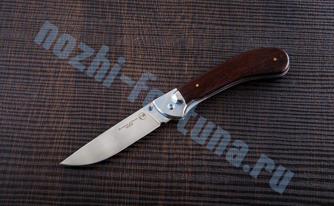 Нож Казак-5